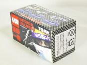 tomica-hoshino-kazuyoshi-historical-collection-nissan-box-3