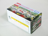 tomica-kuji-20-sports-cars-collection-2016-s-box-3