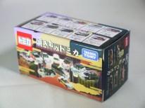 tomica-kuji-kabukimono-box-03