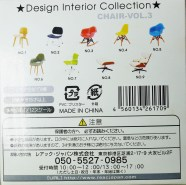 1-12-reina-design-interior-collection-designers-chairs-vol-3-s-box-2