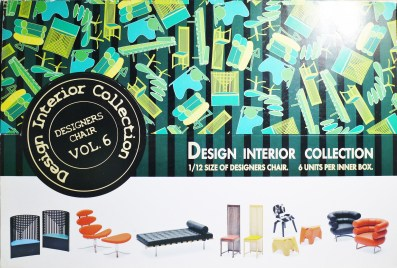 1-12-reina-design-interior-collection-designers-chairs-vol-6-box-1