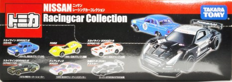 tomica-nissan-racingcar-collection-full-set-6pc-02