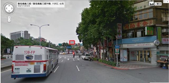 臺大~羅斯福路&新生南路口~  臺北市中正區看板   看板王