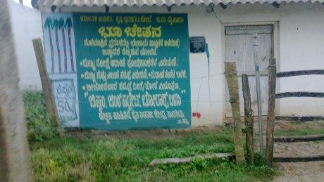 Udayagiri and Mysore 039