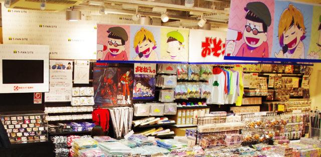渋谷TSUTAYA Tファンフェア