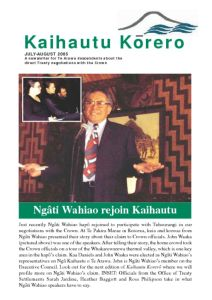thumbnail of Kaihautu_Aug05