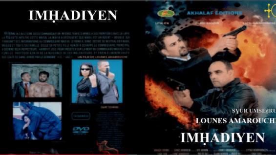 IMHADIYEN
