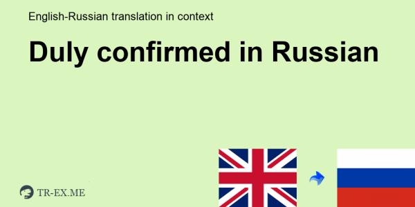 Duly Confirmed Русский Перевод - Примеры Использования ...