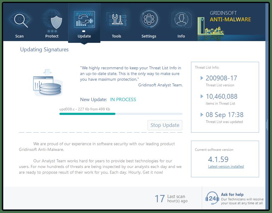 Update window in GridinSoft Anti-Malware