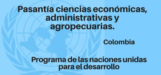 Pasantía en ciencias económicas, administrativas o agropecuarias