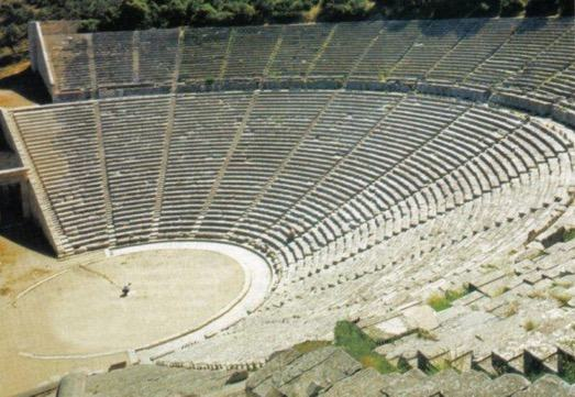 Ruínas de um teatro grego
