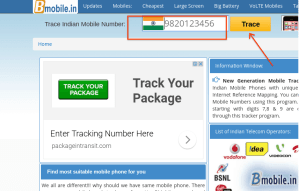 Mobile Number Details With Name And Address Software Free Download 2018