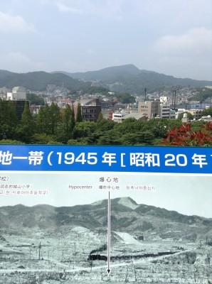 Nagasaki Atomic Bomb Museum Observatory @ Trachoo.com
