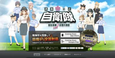 เกมส์ออนไลน์ SDF