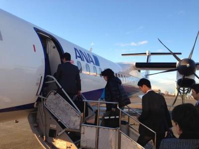 ขึ้นเครื่องบินไปเมือง Wakkanai จาก Chitose
