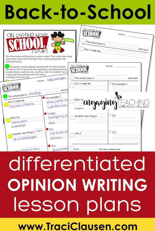 differentiated opinion writing lesson