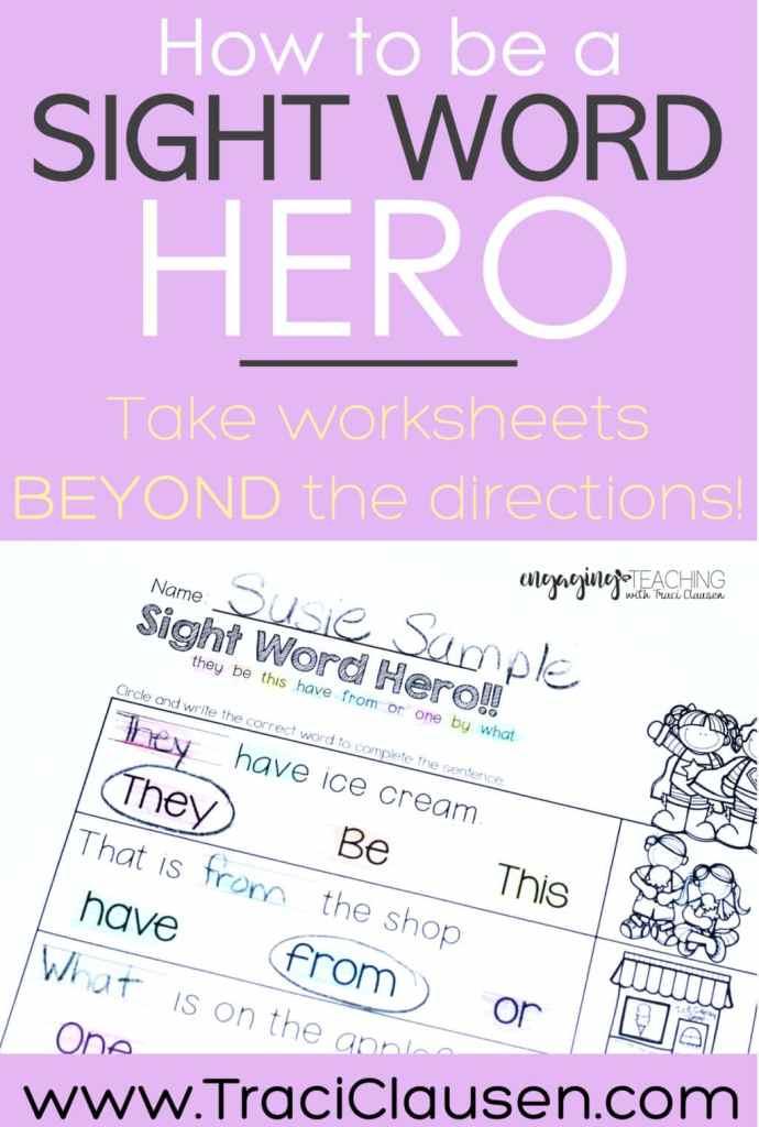Sight Word Hero Sheet