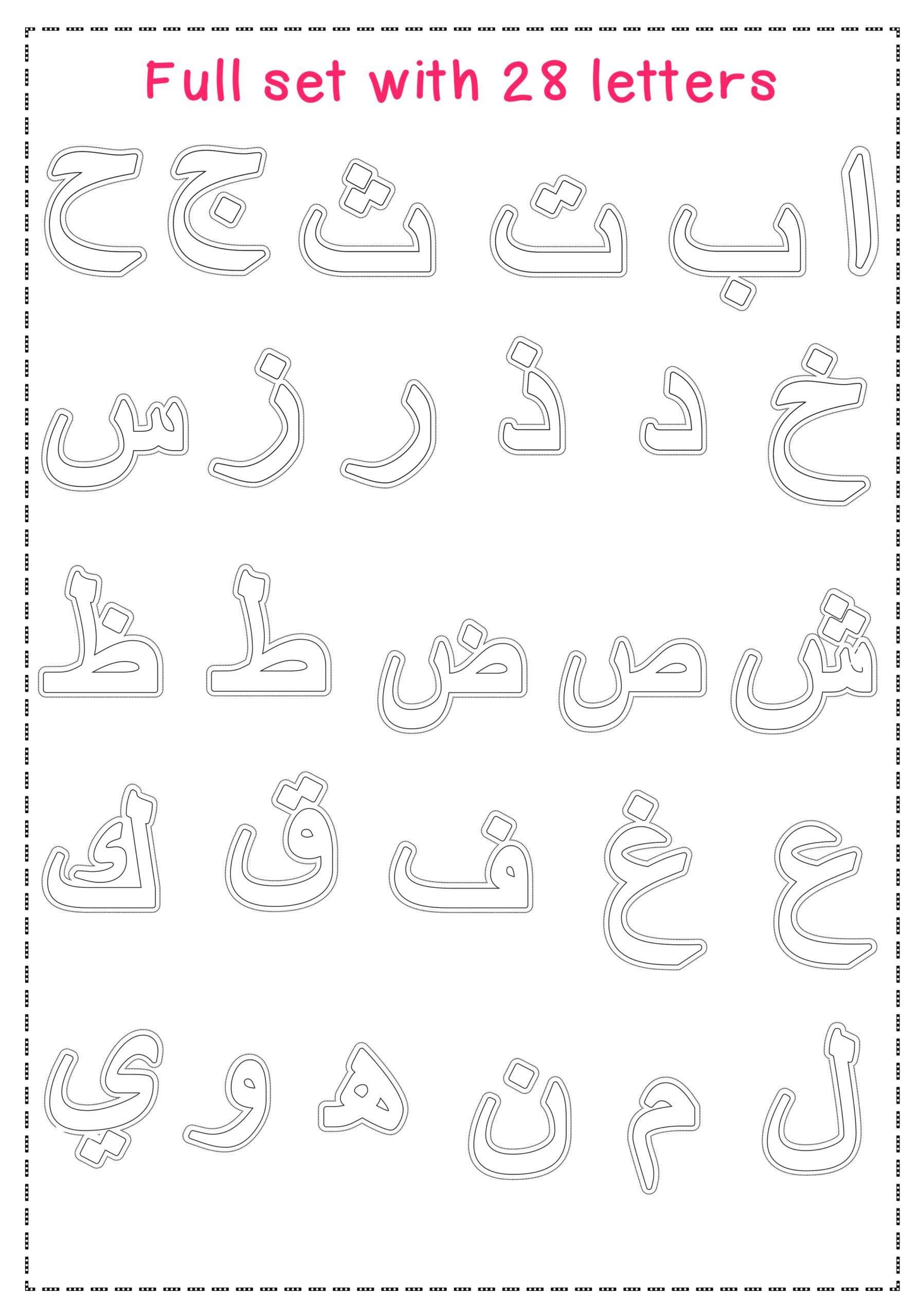 Tracing Arabic Letters