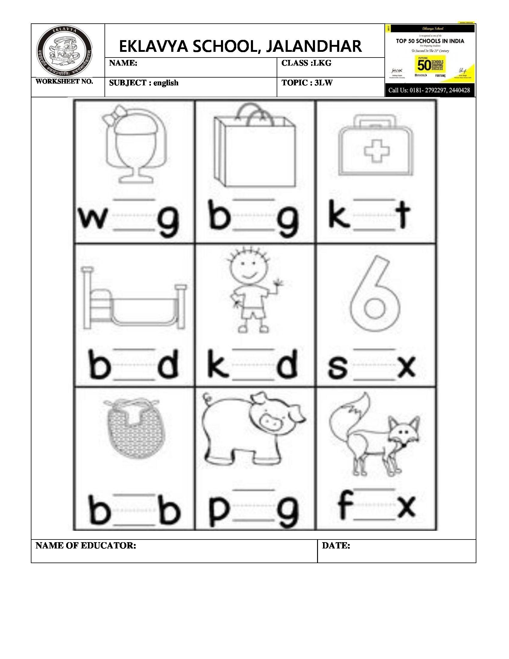 Tracing 3 Letter Words Worksheets