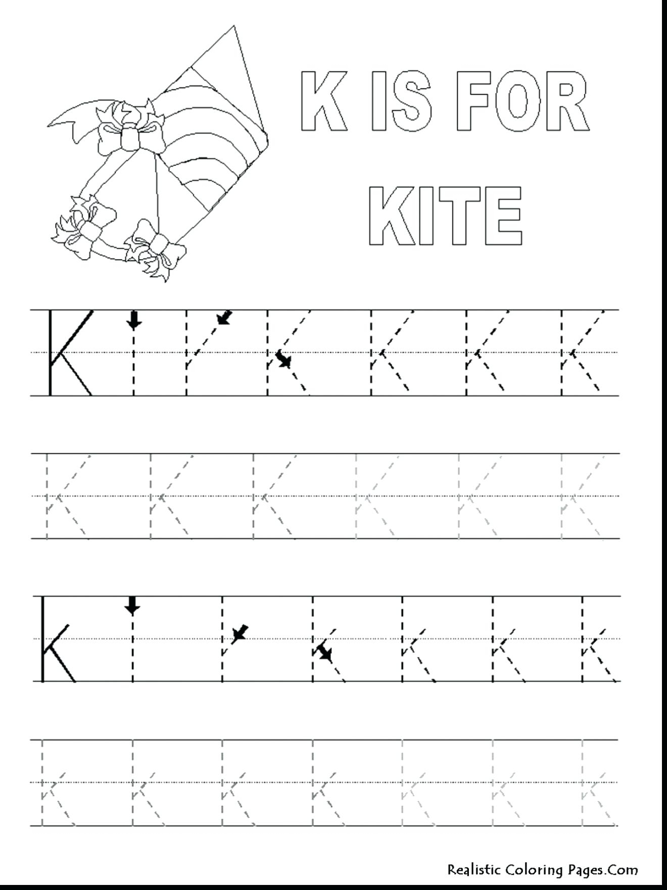 A To Z Name Tracing Worksheets