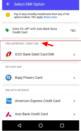Flipkart Debit Card EMI - 3