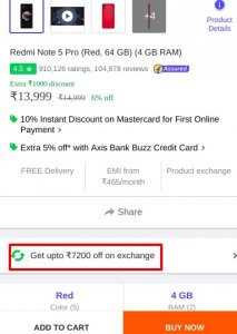 Exchange Option on Flipkart