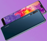 Huawei P20 exchange and emi  offers details
