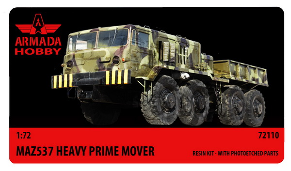 MAZ 537 Prime Mover - Click Image to Close