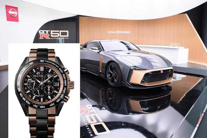 nissan gt-r50 seiko watch