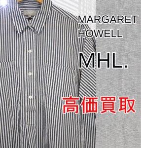 MHL高価買取web