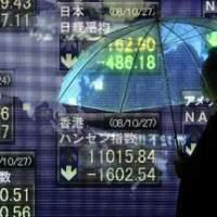 為替市場の板情報が見れるFX会社