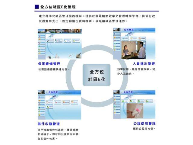 藍海保全股份有限公司(藍海物業)-藍海保全(保全服務)-1111商搜網