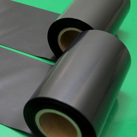 【高雄塑膠袋生產】高嘉塑膠-高雄塑膠板製造-1111商搜網