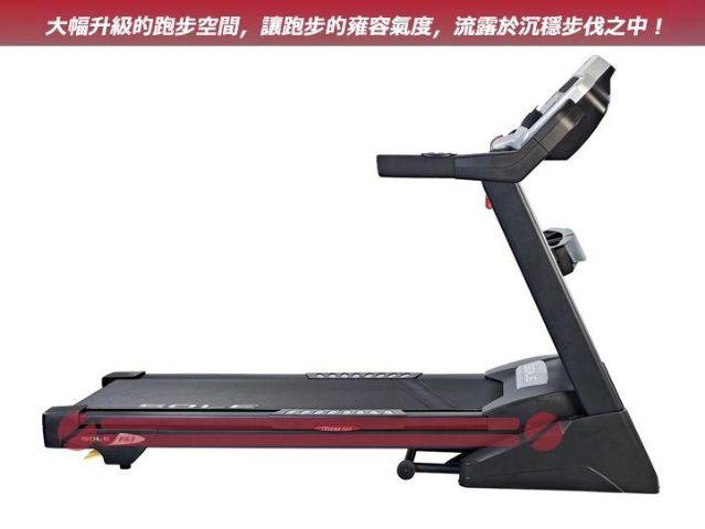 SOLE F63跑步機-香港商富吉多有限公司臺灣分公司(FD健身網)-1111商搜網