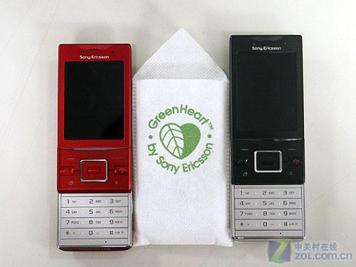 Sony Ericsson Hazel J20 J20i Service Manual