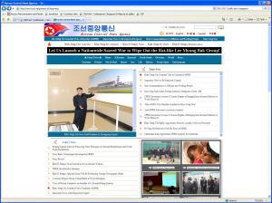 Copy of NORTH KOREA 1