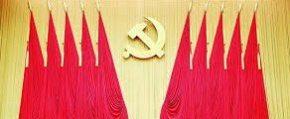 China Focus :  The Political Destiny