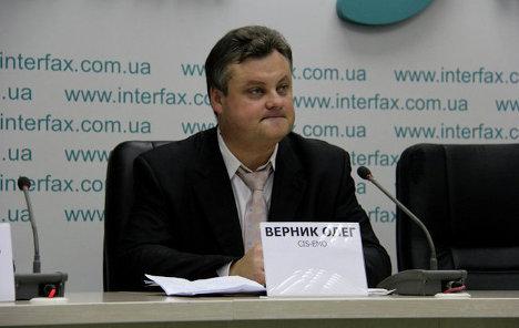Олег Верник - Захист праці