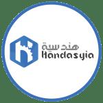 HandaSyia