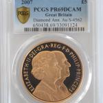 2007 Diamond Ann. Au  PR69DCAM2