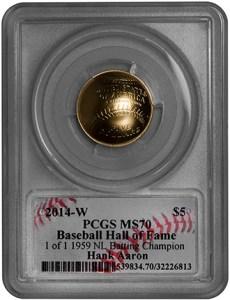 2014-W $5 (PCGS-MS70) - Rev