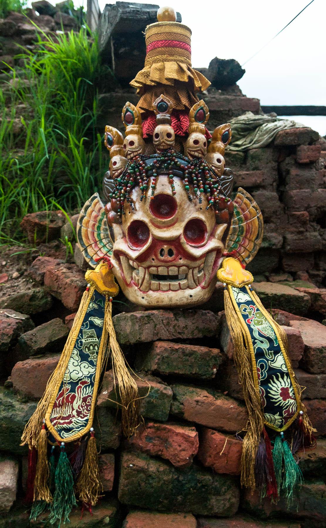 Tibetan Mask Of Citipati