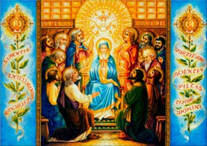 holy-ghost-above-the-Blessed-Mother