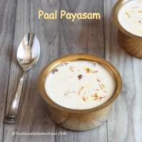 Paal payasam | Rice Kheer | Milk Kheer