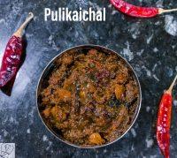 Pulikaichal