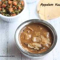 Appalam Kuzhambu | Papad Kara Kuzhambu