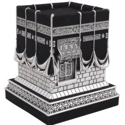 Silver Color Kaaba Trinket - Different Sizes
