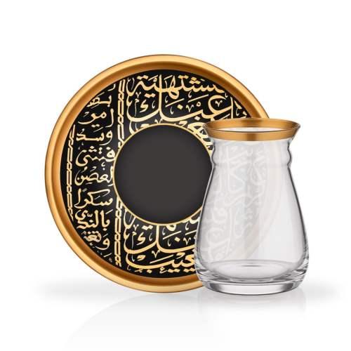 12 Pcs Dania Luxury Tea Glass Set