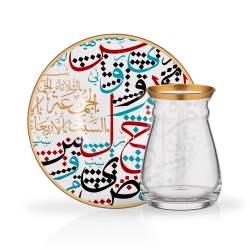 12 Pcs Sulus Luxury Tea Glass Set
