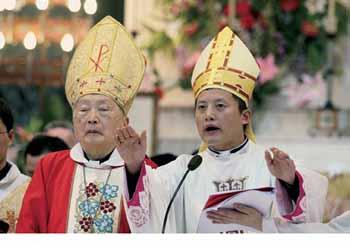 obispos cpa chinos